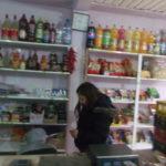Sohatu: A intrat să cumpere pâine, iar patronul a sărit să o violeze / Video